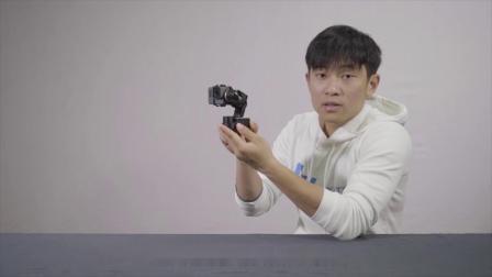 海陆空 - FeiyuTech 飞宇科技 WG2X 穿戴式 稳定器 云台 使用教程-快速入门教学