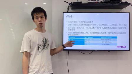 Wi-Fi,4G,网线,哪个快哪个靠谱