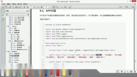 java进阶教程Elastic Stack 从入门到实践25.综合练习之Kibana的使用(制作自定义图表和Dashboard)