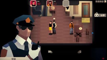 【3DM游戏网】《凶手不是我(Perfect Crime)》宣传视频