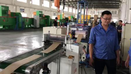 浙江百纳3——丁基橡胶铝膜片复合生产线Zhejiang BainaButyl rubber aluminum diaphragm composite  line