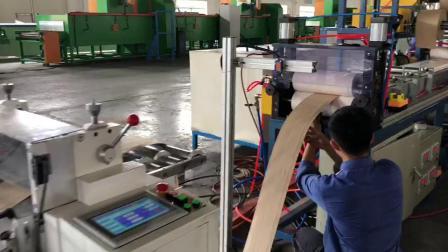 浙江百纳5——丁基橡胶铝膜片复合生产线Zhejiang BainaButyl rubber aluminum diaphragm composite line