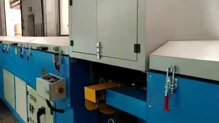 浙江百纳-集装箱密封条微波线Zhejiang BainaContainer sealing strip microwave vulcanization line