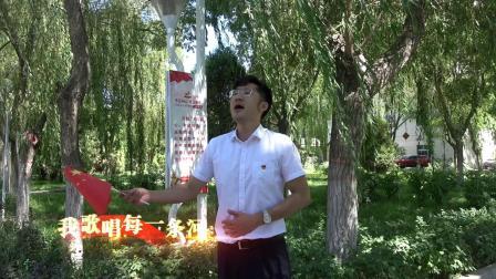 我和我的祖国 -中国电信宁夏公司员工培训中心