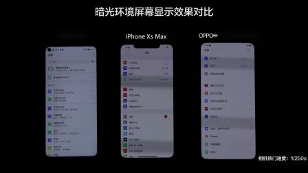 原来这几款手机在暗光环境下屏幕显示是这样?