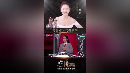 姬存希赞助的中国好声音片段集锦分享