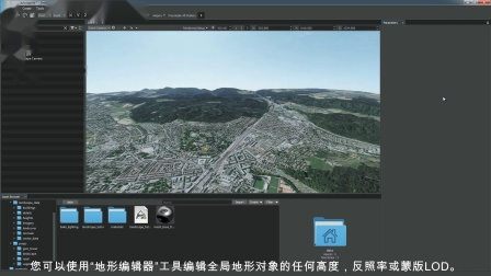 地理参考地形生成  -  UNIGINE Editor 2 要领 - 教程 (Georeferenced Terrain Generation)