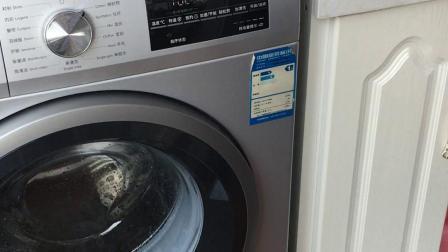 西门子洗衣机工程师讲解清洗要领