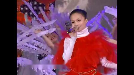 酷狗音乐订阅版张韶涵  隐形的翅膀 2007央视猪年春节联欢晚会现场