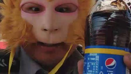 2019年优酷视频孙悟空。百事可 乐