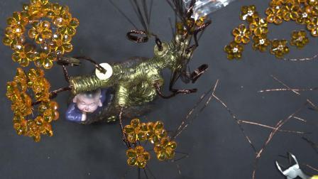 和尚发财树 DIY串珠摆件发财树视频教程 手工编制发财树视频教程