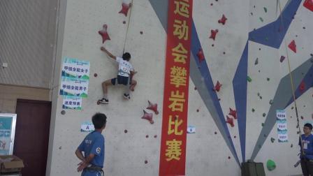 攀岩-宁波市运会