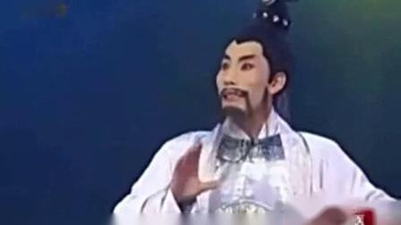 豫剧经典唱段《屈原 南国的橘子树英姿豪迈》宋子根演