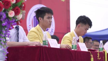 广州城建技工学校2019级新生军训汇演暨开学典礼