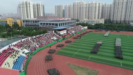 石家庄一中教育集团2019级新生军训航拍