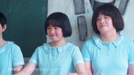 再见,时光-2019年6月29日福州市第十九中学初三十三班毕业季微电影