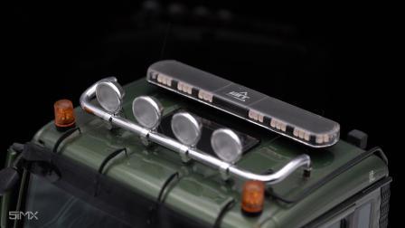 Tamiya田宫ScaleART工程车模型用的车顶警示灯