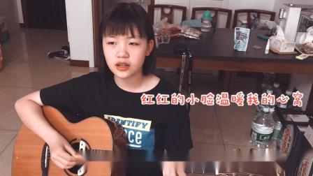#吉他女声#小苹果