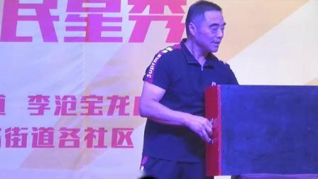 2-6魔术表演 李沧区体育舞蹈协会香格里拉艺术团团长