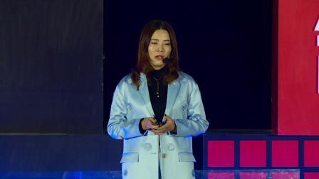 如何打造一个消费升级时代的新零售品牌 by成金兰@TEDx珠江新城