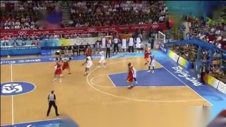 我在08年奥运会中国男篮VS美国梦之队, 姚明三分球开门红!截了一段小视频