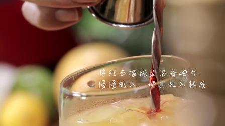 音调酒 连云港西点咖啡培训学校学费是多少