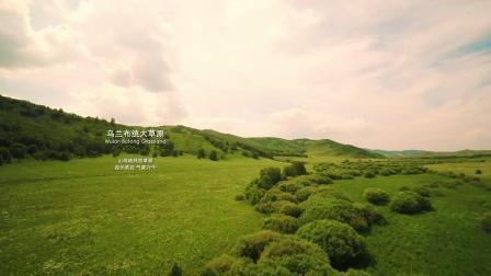 赤峰旅游宣传片