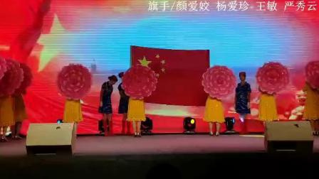 2019年9月3号仙桃市第六届农艺会,《我和我的祖国》群众广场舞大赛即将开幕啦!     今天我们的舞蹈是《美丽中国梦》,代表干河街道办事处参加比赛圆满成功!
