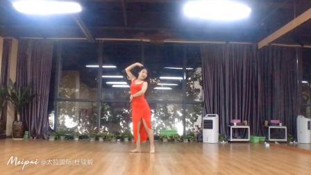 杭州市太拉国际东方舞瑜伽培训学校 —— 琴美老师——舞蹈小组合@太拉国际|杜骏毅 的视频原声