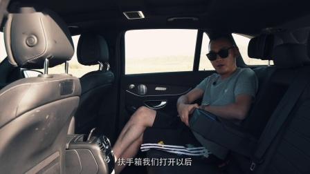 保罗车闻丨奔驰新款GLC长轴距版体验