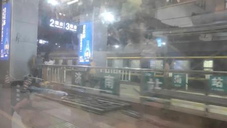 T397济南站开出