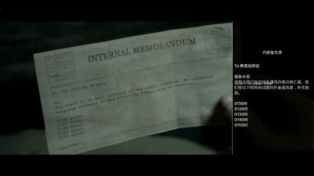 09-05【录像】《黑相簿:棉兰号》02:全部得死