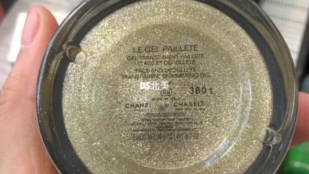 君晓天云预!Chanel香奈儿19年秋冬限量口红脣釉水晶脣蜜眼影814317327