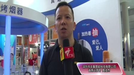 2019中国深圳国际电子烟展盛大开幕,全产业链年度新品精彩亮相