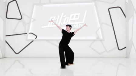 欧达源老师舞蹈 《荷塘月色》背面