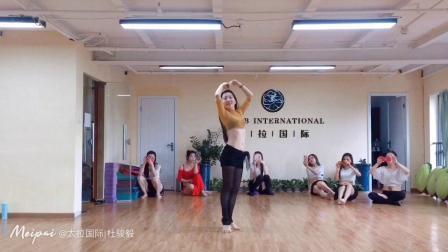 杭州市太拉国际东方舞瑜伽培训学校 —— 晨晨老师—鼓舞@太拉国际|杜骏毅 的视频原声