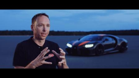 Bugatti Chiron longtail hits 304 mph (490 kph)