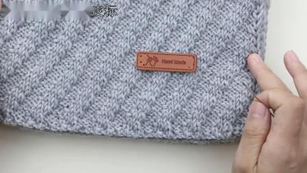 雅馨绣坊围巾帽子缝皮标手工制作视频教程最简单织法