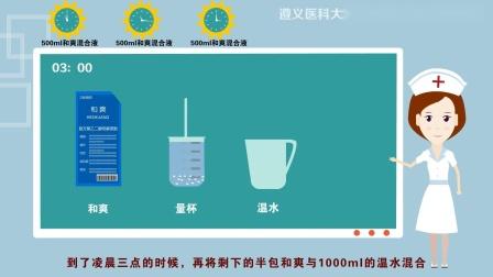 西甲硅油 服用方法  新版