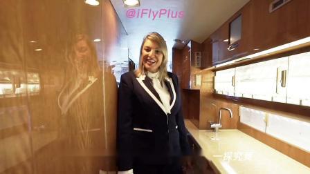 中东富豪的私人飞机是怎样?iFlyPlus揭秘湾流公务机 公务包机预订 私人飞机价格大全 包机多少钱