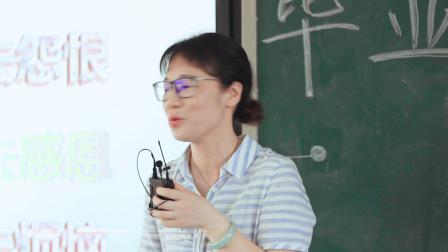 夏至未至-2019年6月29日福州市仓山小学六年六班毕业季微电影改