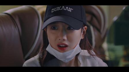 Kim Jae Hwan, Stella Jang - Vacance in September 2 (1080p)
