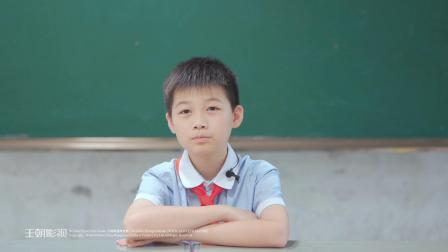2019年6月1日福建省福州实验小学六年5班全程纪录片改2