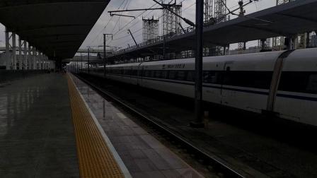 2019年9月6日,G1031次(宜昌东站—深圳北站)本务中国铁路武汉局集团有限公司武汉动车段武汉动车运用所CRH380AL-2623广州北站通过