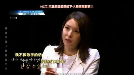 泰妍「BoA」