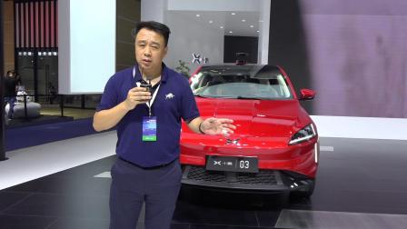 小鹏汽车G3