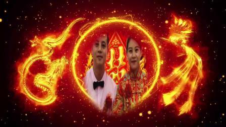 朱焕涛先生、覃晓玲女士结婚庆典