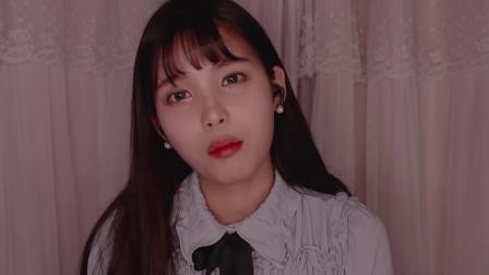 【眠音】Kyong 精选整理(2) - 昏昏欲睡的护肤品店
