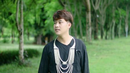 Hmong Song苗族歌曲 - Txhob Tso Peb Hmoob Li Txuj