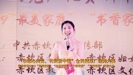 2019赤坎广场舞大赛晚会